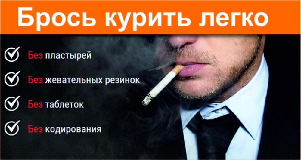 Бросаю курить картинки